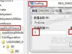 Win7下游戏无法全屏解决方法(附图详解)