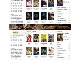 光线CMS1.4 - 集成北京电影网模板