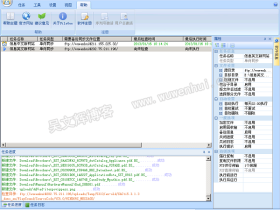 FileGee企业版9.3.3激活