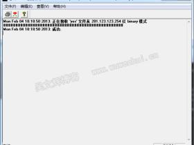 Cisco TFTP Server汉化版下载