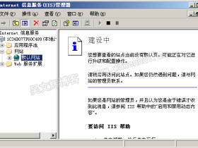 win2003_php环境搭建