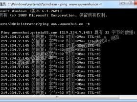 Win8不能打开网页的解决办法