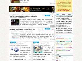WordPress模板:风云时代2.0版主题下载