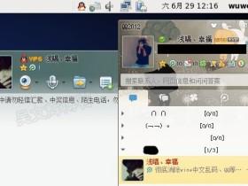 CentOS 6.4安装QQ2012