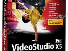 会声会影 Corel VideoStudio Pro X5 最新版+注册机