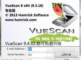 VueScan v9.3.19专业版破解