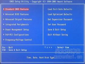 无线键盘无法在开机时选择启动菜单