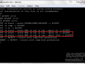 linux下apache+mysql+php+phpmyadmin安装配置超详细步骤