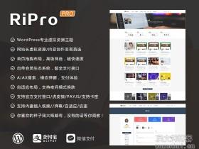 RiPro8.7破解版-WordPress日主题V8.7完整无限制版下载