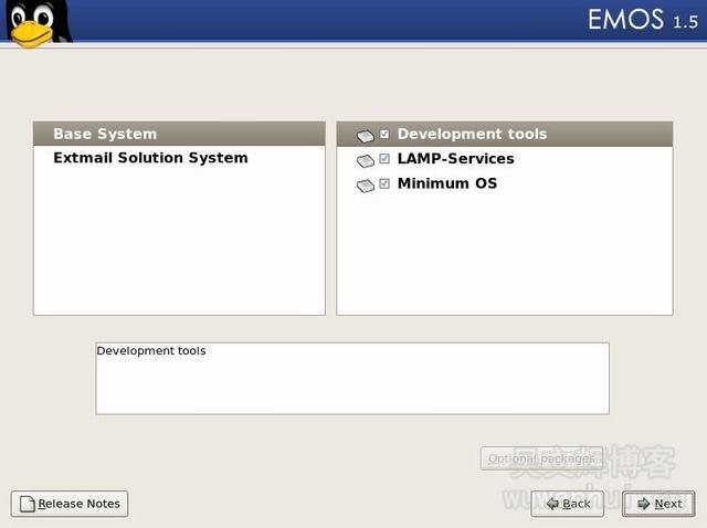 安装开源邮件系统EMOS过程图解