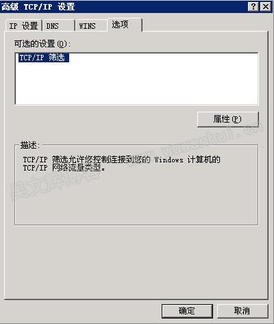 20130118090717