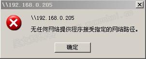 2009168383761651887