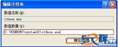 2013032904