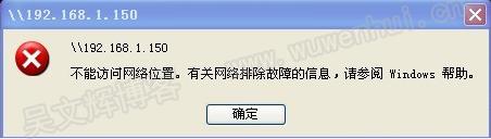 20130528212814
