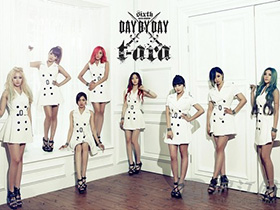 Day by Day 完整版_T-ara
