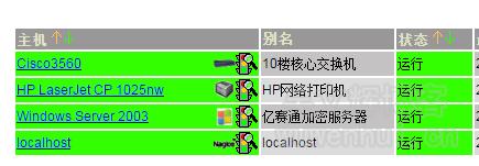20160711100131