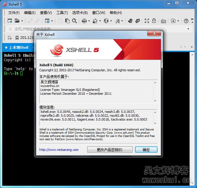 SSH远程连接客户端-Xshell 5 Build 1060