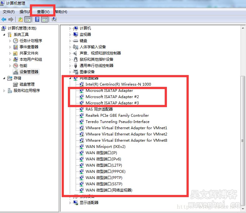 windows无法访问请检查名称的拼写… 错误代码:0x80070035