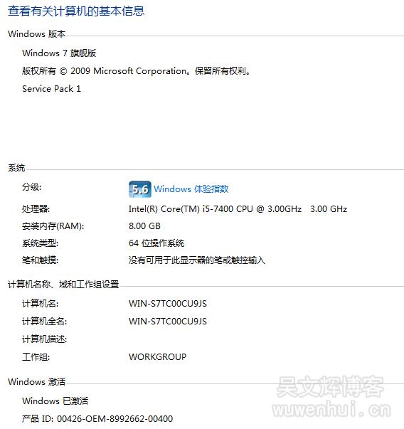 联想天逸510pro台式机Win10改Win7解决方案