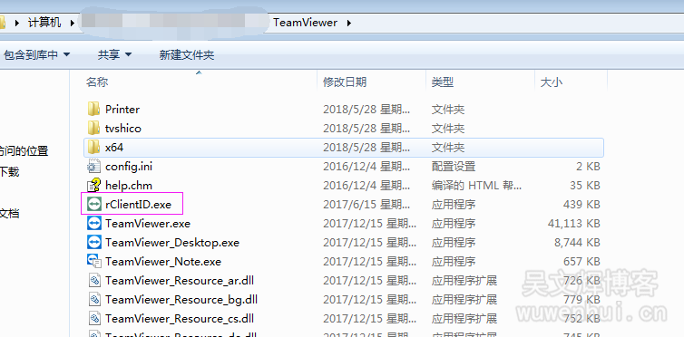 TeamViewer 13无限换id下载及使用教程