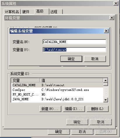 Tomcat8安装及配置(解决启动错误1067)