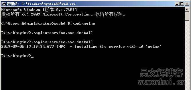 Windows下Nginx的安装及开机启动