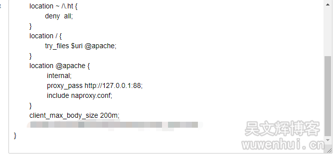 Nginx上传文件报错413 Request Entity Too Large