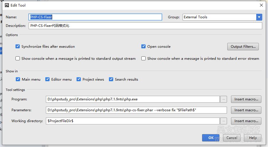 PhpStorm集成PSR2代码自动检查