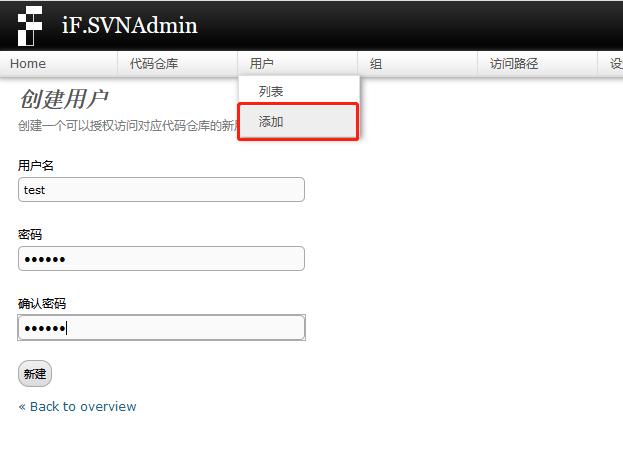 CentOS7.6搭建SVN+Apache+iF.SVNAdmin实现web管理SVN