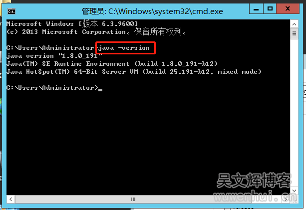 Jira 8.4.1在Windows环境下的安装和PJ