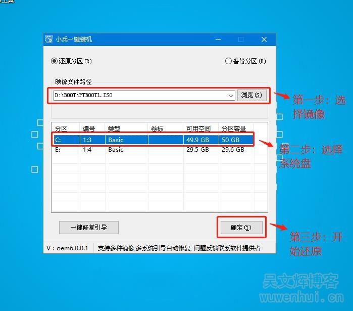 戴尔OptiPlex3060 Win10改Win7完美解决方案